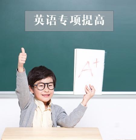 沈阳新东方学前
